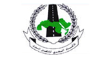 Arab Union Of Land Transport