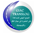 GIAC Transport